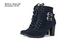 Зимние ботинки с ремешками., фото 1