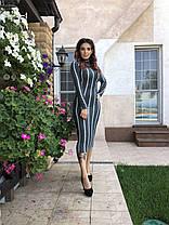 Сукня смужка міді 163859, фото 3