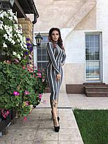 Сукня смужка міді 163859, фото 2