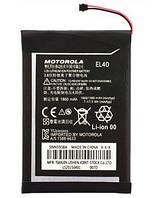 Аккумулятор для Motorola Moto E