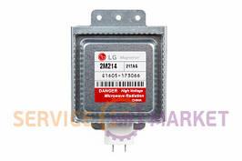 Магнетрон для микроволновой печи LG 2M214-21TAG (Оригинал)