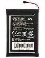 Аккумулятор для Motorola Moto E Dual SIM XT1022