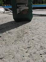 Типром K. Гидрофобизатор, водоотталкивающая пропитка