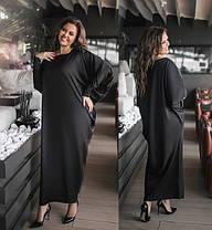 Платье Блеск БАТАЛ  1603836, фото 2
