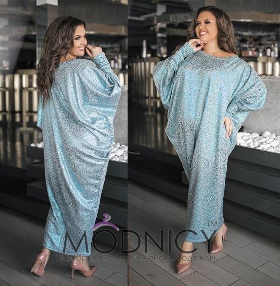 Платье Блеск БАТАЛ  1603836