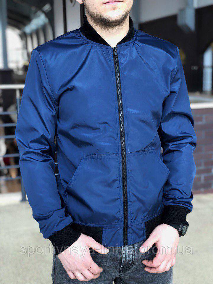 Мужская синяя демисезонная куртка бомбер