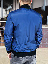 Мужская синяя демисезонная куртка бомбер, фото 3