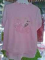 Костюм с шортами розовый LOVE