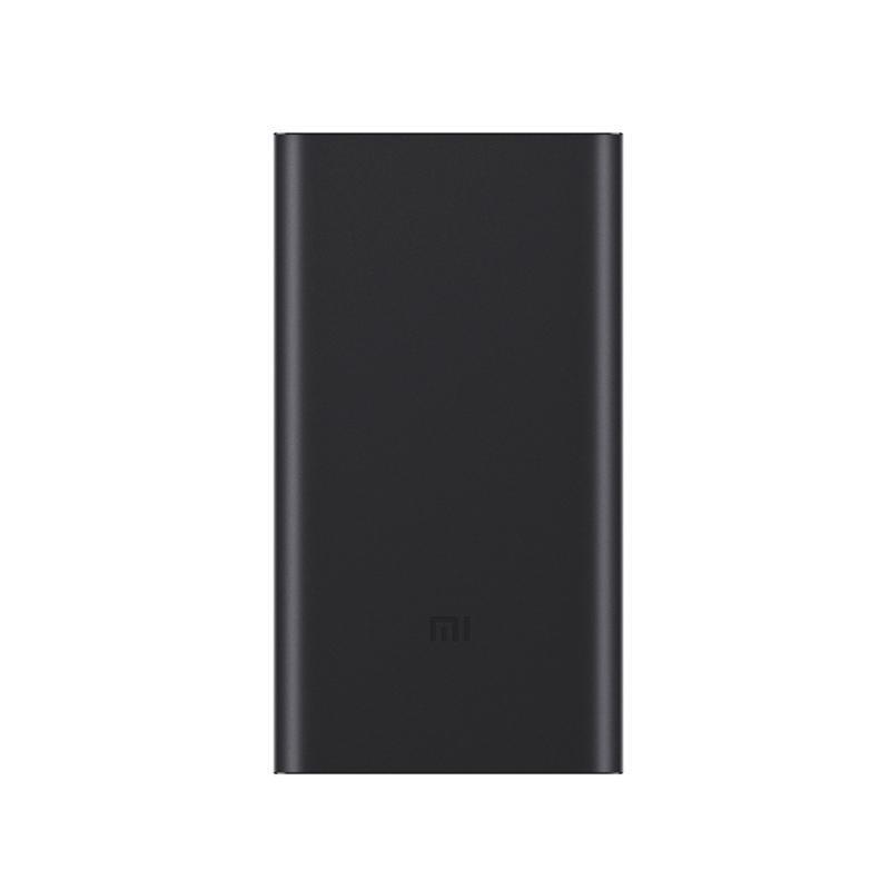 Xiaomi Power Bank 2 10000mAh Black