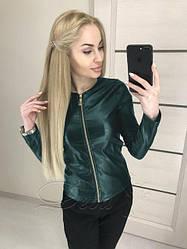 Куртка из экокожи зеленая