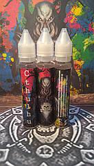 Жидкость для электронных сигарет Cthulhu без никотина 30ml