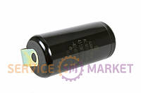 Пусковой конденсатор для холодильника 43-53uF, 220V