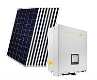 Солнечная электростанция Amerisolar 20 кВт