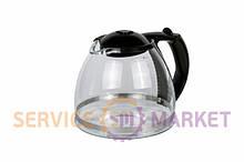 Колба + крышка для кофеварки Bosch 646860
