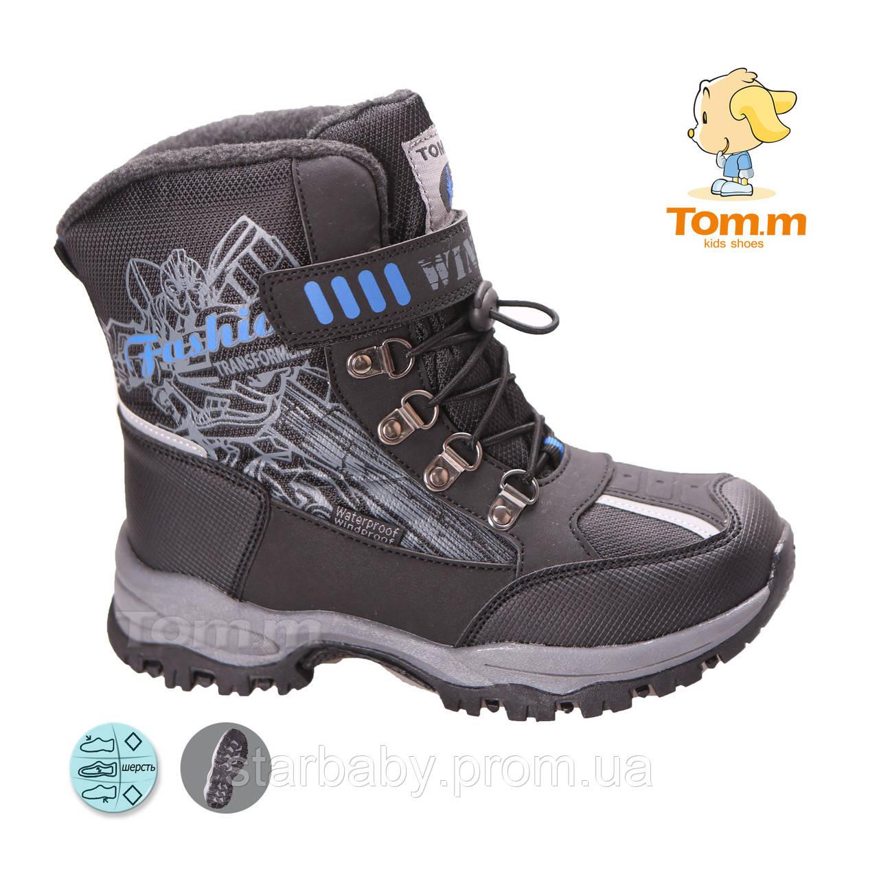 7d4a92b0c Зимние ботинки дутики водонепроницаемые на мальчика подросток размеры 34-39