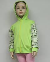 Детская кофта с капюшоном. Интерлок
