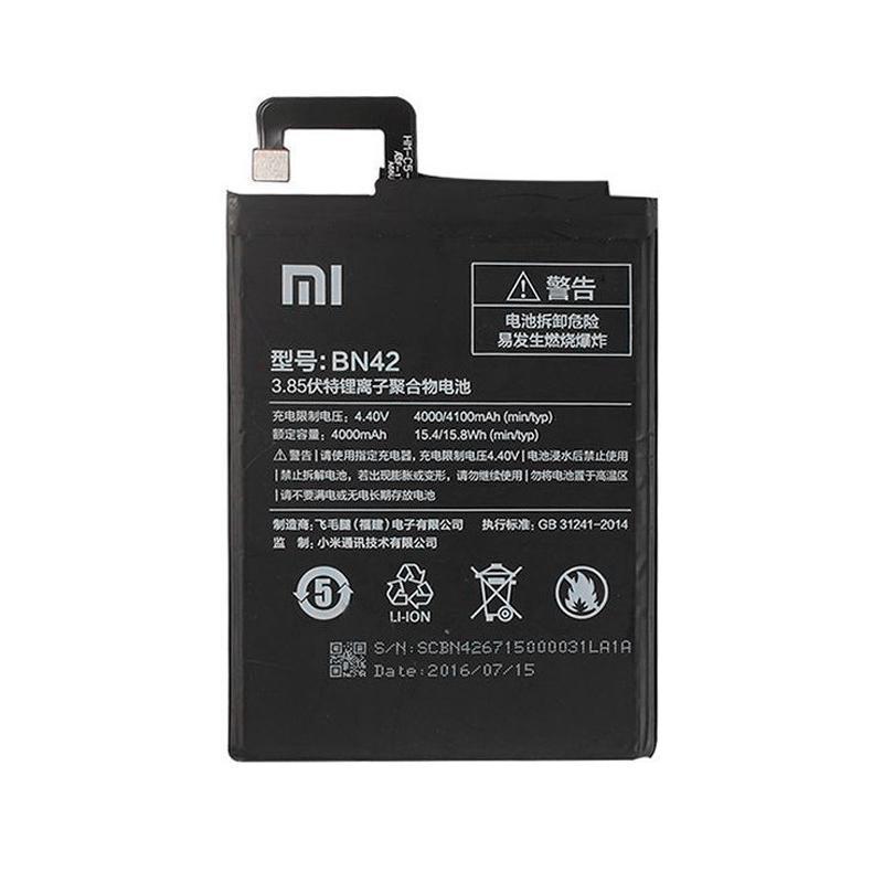 Акб Original Quality Xiaomi BN42 Redmi 4 70-100