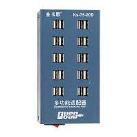 Usb Adapter Kaisi 75-20D 20 Usb