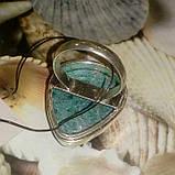 Малахит хризоколла кольцо с натуральной малахитовой хризоколлой в серебре Индия размер 19,5, фото 4
