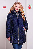 Демисезонная куртка-пальто Алина 50-68 р т. синий