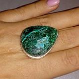 Малахит хризоколла кольцо с натуральной малахитовой хризоколлой в серебре Индия размер 19,5, фото 3