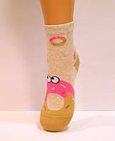 Хлопковые прикольные детские носки с рисунком пончик