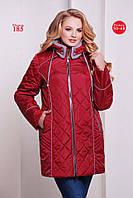 Демисезонная куртка-пальто Алина 50-68 р бордо