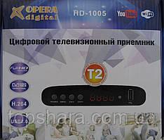 Цифровой тюнер Т2 HD-1005 OPERA DIGITAL