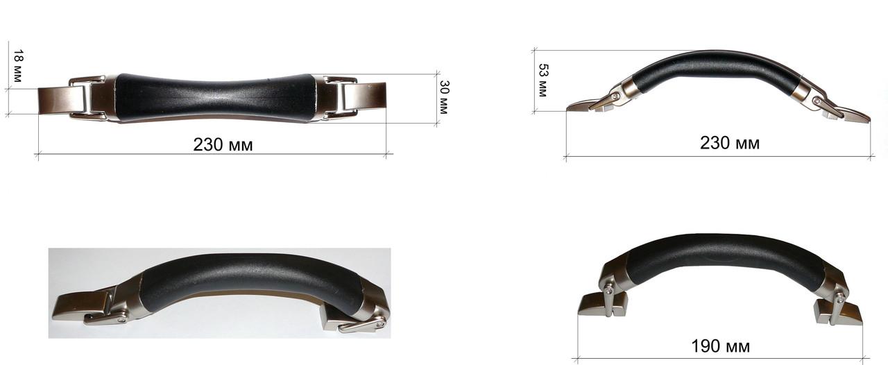Замена боковой ручки ЛМ63