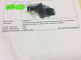 Четырех позиционный фенопластовый переключатель ТПКП25А