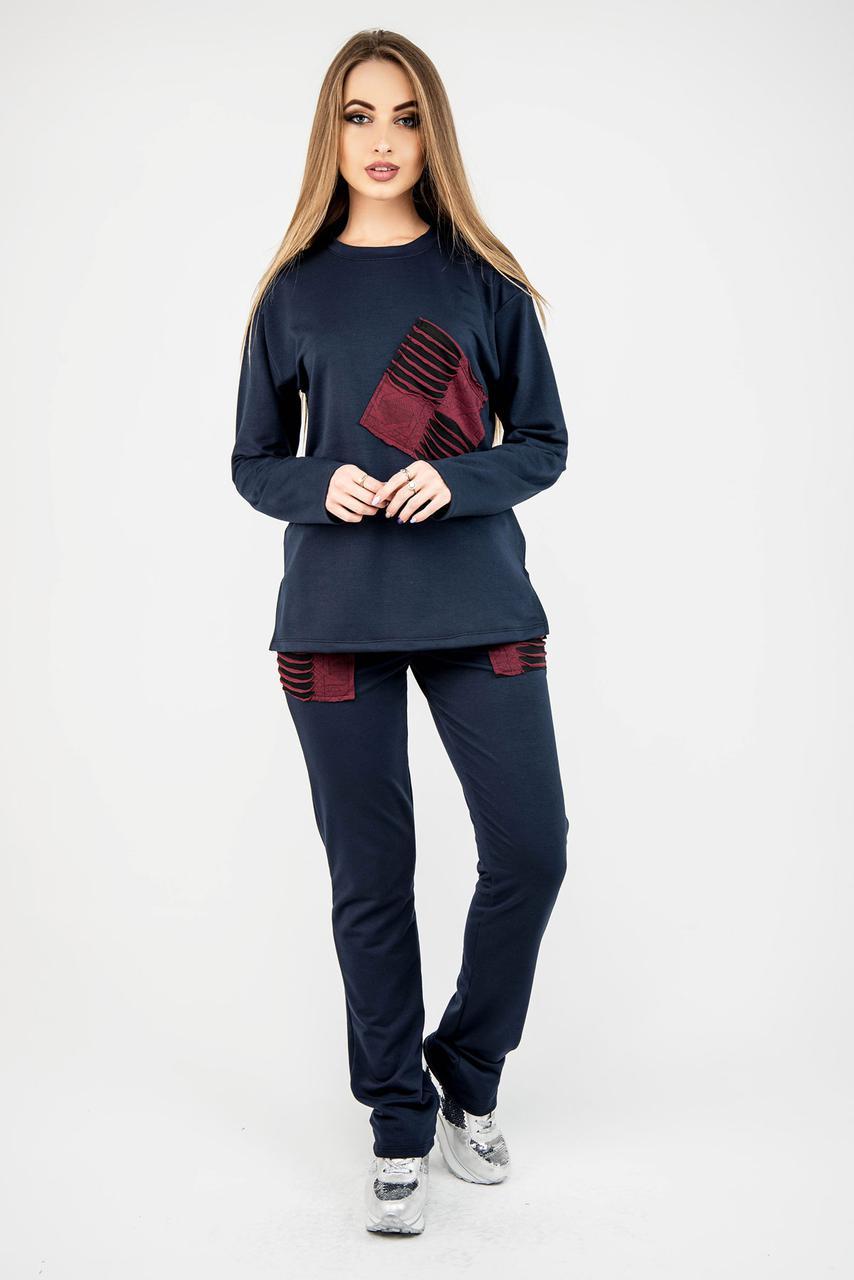 Женский удобный спортивный костюм Синди / цвет синий / размер 44-54