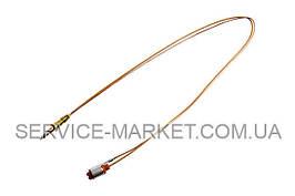 Термопара для газовой плиты Electrolux 3570653067 L=500mm