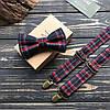 Набор I&M Craft галстук-бабочка и подтяжки для брюк (030207)