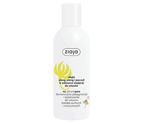 Кондиционер для мытья волос с маслом Иланг-Иланг и Пачули No(sham)poo