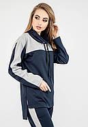 Женский комфортный спортивный костюм Джейла / цвет синий / размер 44-54, фото 2