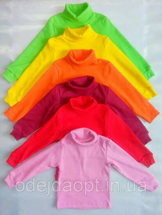 Детская однотонная водолазка для девочки 1,2,3,4,5,6,7,8,9,10,11,12,13 лет