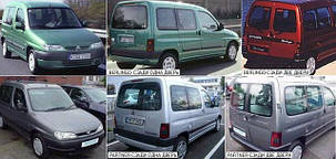 Кузовные запчасти для Citroen Berlingo 1997-02