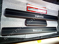 Накладки на пороги Volkswagen TIGUAN с 2016 г. (carbon)