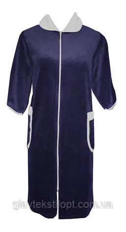 Велюровый женский халат на молнии 54р, фото 2