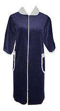 Велюровий жіночий халат на блискавці 56р, фото 3