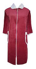 Велюровий жіночий халат на блискавці 56р, фото 2