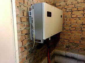 """Сетевой инвертор """"Хуавей Сан"""" мощностью 33 кВт."""