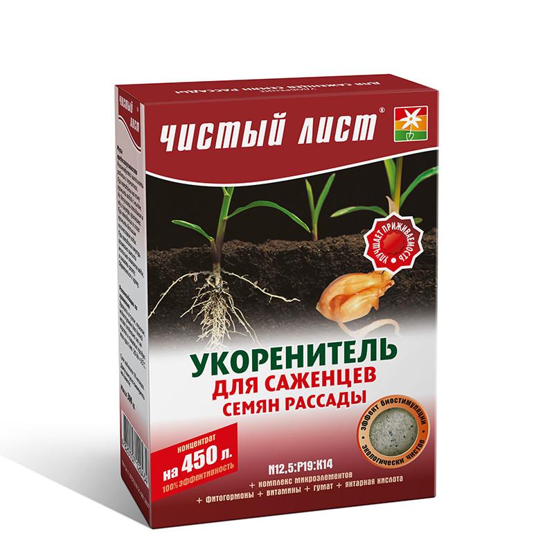 Удобрение для укоренения , Kvitofor - 300 грамм