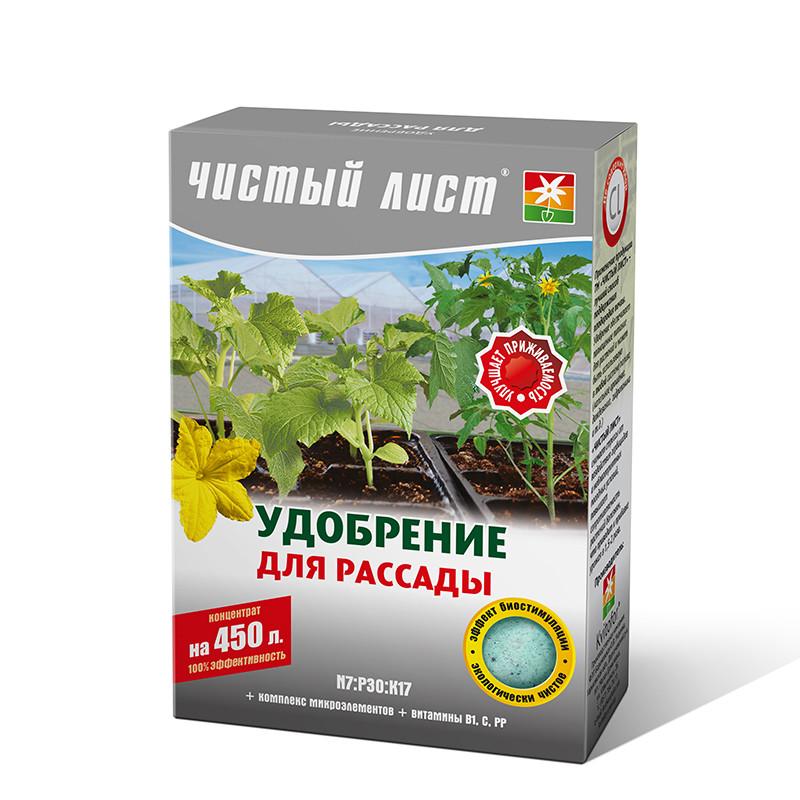 Удобрение для рассады, Kvitofor - 300 грамм
