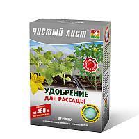 Удобрение для рассады Чистый лист, 300 г, Kvitofor
