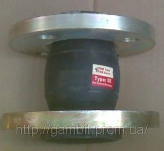 Компенсатор резиновый фланцевый, фото 2