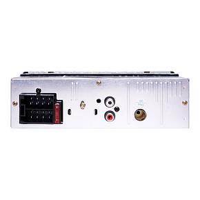 Автомагнитола Sigma CP 50R, фото 3