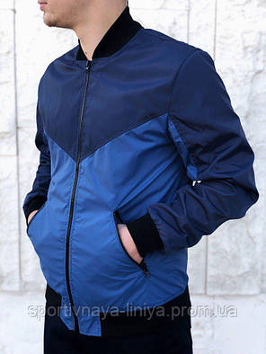 Мужская синяя демисезонная куртка бомбер, фото 2