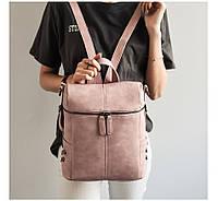 Женский рюкзак из искусственной кожи, розовый цвет