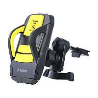 Авто крепление дежратель Remax RM-C03 Black/Yellow